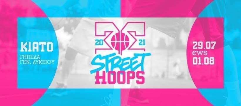 3 on 3 basketball tournament Street hoops